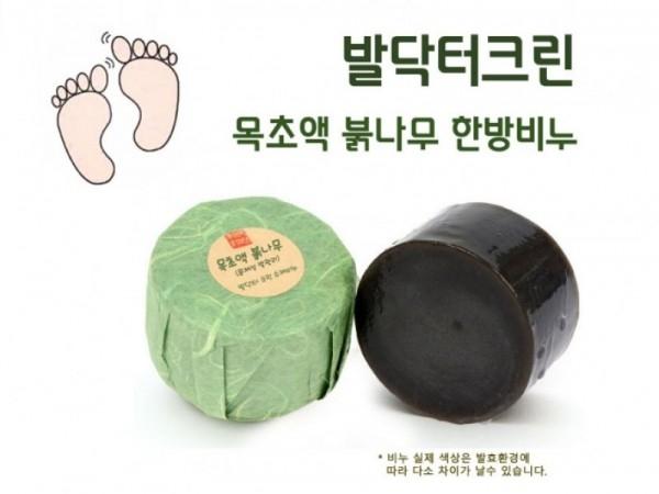 [도깨비존] 발닥터그린 한방비누