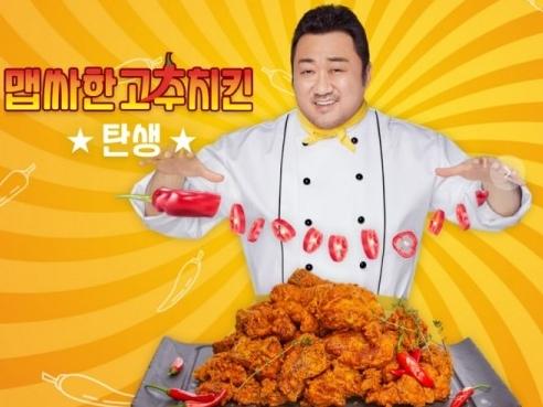 [전국] 노랑통닭 맵싸한고추치킨