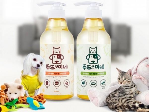 [네이쳐홀드] 반려동물 의류용 & 섬유용품용 세탁세제