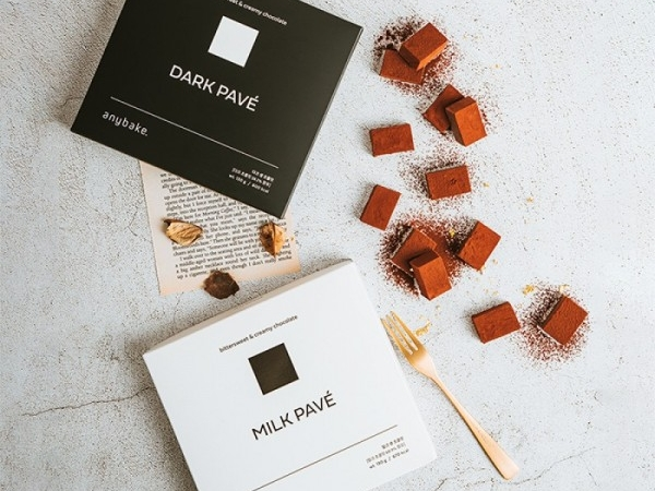 [애니베이크] 파베 수제 초콜릿